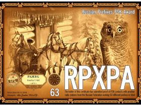 epc_124-03_RPXPA_63_large
