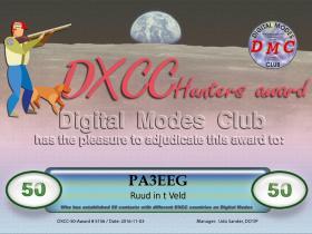 dmc_002-02_DXCC-50_large