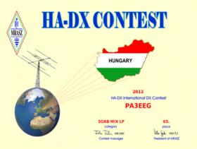 ha_dx_2012_cert_large