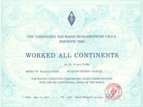 vrza_001wac__award_large