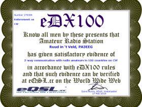 eqsl_eDX100-cw-100_large