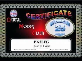dmc_008-01_member-25_large
