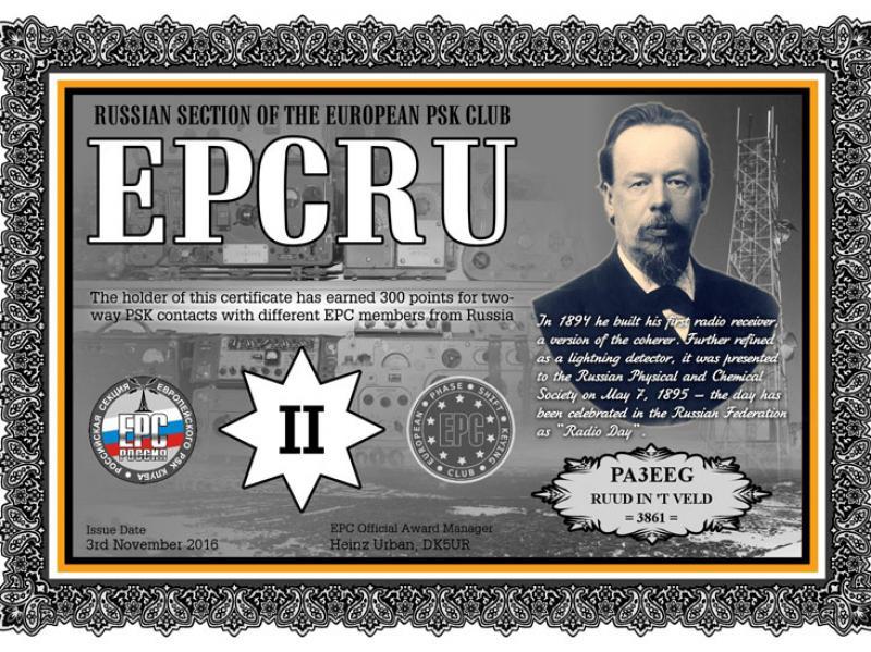 epc_065-02_EPCRU-II_large