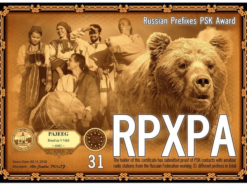 epc_124-01_RPXPA_31_large