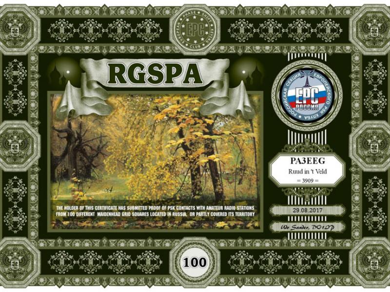 epc_121-04_RGSPA-100_large