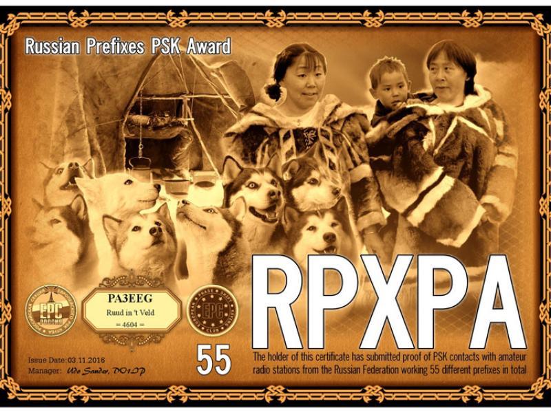 epc_124-02_RPXPA_55_large