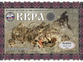 epc_125-02_RRPA-SILVER_large