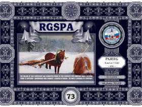 epc_121-02_RGSPA_73_large