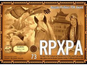 epc_124-04_RPXPA_73_large