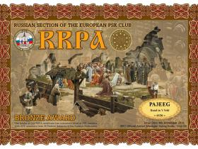 epc_125-01_RRPA-BRONZE_large