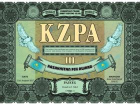epc_087-01_KZPA-III_large